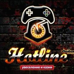 Hotline Gmbox 39 - Неделя с Xbox One.