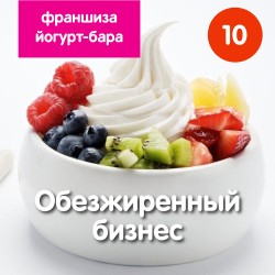 Yogumi — Франшиза йогурт-бара