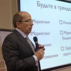 Игорь Манн об автомобильном маркетинге