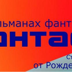 007 Макс Пшебыльский - Белые цинии
