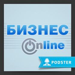 Электронные деньги: профит и предубеждение (40 минут, 36.7 Мб mp3)