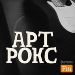 Джаз-рок (ивчастности группа Weather Report) впрограмме АРТРОКС (059)