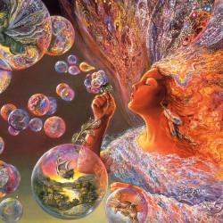 Состояние измененного сознания
