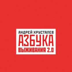 Почему Украина — не Россия?