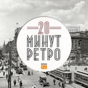Perry Como (Мистер С)— лирик икомик (051)