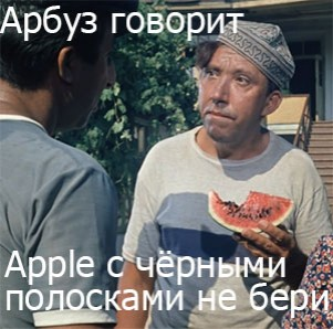 Почему Марк Цукерберг подарил Медведеву футболку, а не iPhone5.