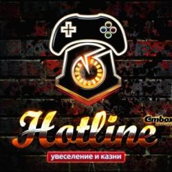 Hotline Gmbox. Выпуск 46: free2play. Виктор Зуев, Алексей Савченко