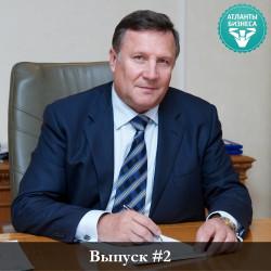 Как начать свой бизнес после увольнения? Вячеслав Заренков об экономике строительного рынка и этапах развития ГК Эталон