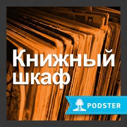 Неизвестный дирижабль - 05 марта, 2014