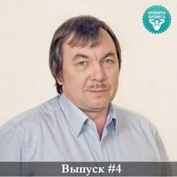 Эмоции как ресурс развития своего бизнеса. Сергей Шабанов о важности развития эмоционального интеллекта и истории создания компании EQuator.