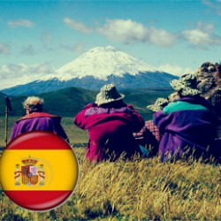 Профессии и возраст. Эквадор