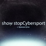 stopCybersport