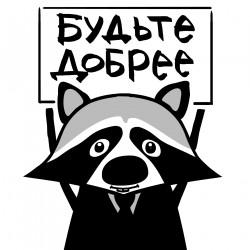Отчисление за подписку на«Подслушано», события в Харькове и Донецке, закрытие проекта«Ё-мобиль».