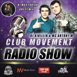 DJ KIRILLIN & ANTONY M - CM RADIOSHOW ( GUEST MIX MAX FABIAN) 4