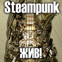 BassLife Podcast №69 - про стимпанк, Dream Theater, преамп с шестью овердрайвами и цифровые подделки Roland-Boss