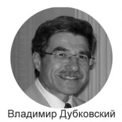 """Владимир Дубковский """"Нектар для души"""""""