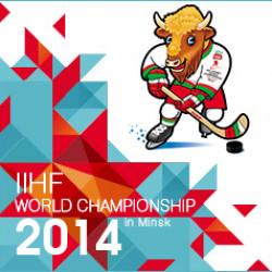 Превью Чемпионата мира по хоккею