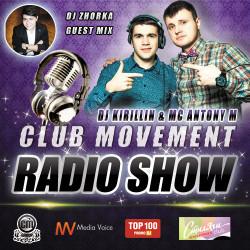 DJ KIRILLIN & ANTONY M - CM RADIOSHOW #6