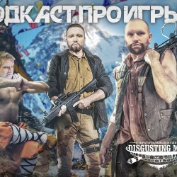 Выпуск 12. Xbox One без Kinect, Project Morpheus, Far Cry 4, Wolfenstein: The New Order, Diablo 3: Reaper of Souls