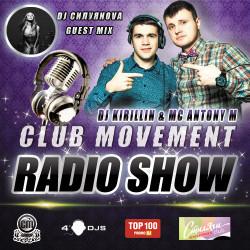 DJ KIRILLIN & ANTONY M - CM RADIOSHOW ( GUEST MIX DJ СИЛУЯNOVA ) 7