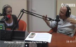 Старшая Баба Яга вгостях нарадио ФонтанкаФМ (303)