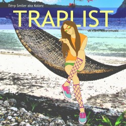 Traplist 5 (10.12.2013 - Part 2 Chill Trap)