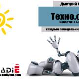 Техно.com на Ё-радио