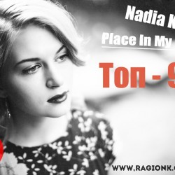 TOP - 9 Ragion K / Новинки: Angus & Julia Stone, Neon Lights, Hozier