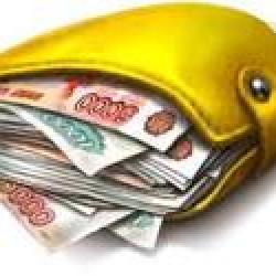 Способ приумножения денег
