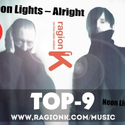 TOP - 9 Ragion K / Новинки: Paul McCartney, Lana Del Rey, The Warner S. feat. Good Friends