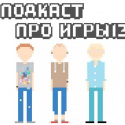 Выпуск 13. Итоги E3 2014 с Андреем Подшибякиным