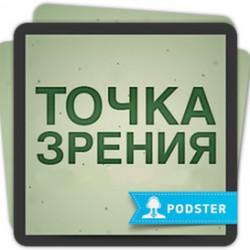 Особенности банковской рекламы (44 минуты, 40.4 Мб mp3)