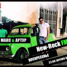 New Rock Шоу на Ё-Радио