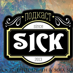 Подкаст Sick! Выпуск 27. Ephel Duath & Sofa Surfers