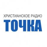 radiotochka