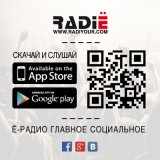 radiyour
