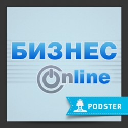 Iconic Mobile: почем в мобайле миллион? (21 минута, 19.9 Мб mp3)