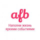 AFB - события в сфере арт, моды и бизнеса в Оренбурге