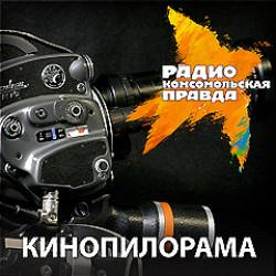 Обзор киноновинок. «Горько-2»