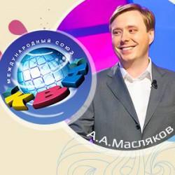 """рубрика """"Розетка"""" - про КВН"""