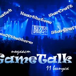 Gametalk - выпуск 11, посвященный BlizzCon 2014