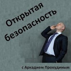 "ZN14,DT 2 - ""WAF in scale"", Алексей Синцов, ZeroNights2014"