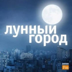"Kamal иKarunesh впрограмме ""Лунный город"" (111)"