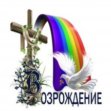 Воскресное служение