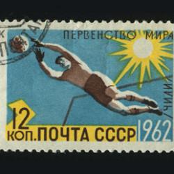 С мячом в СССР