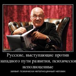 #52.Познер об Украине.