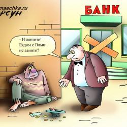 #63.Кудрин о кризисе в России.