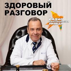 Почему у 80% россиян есть кариес