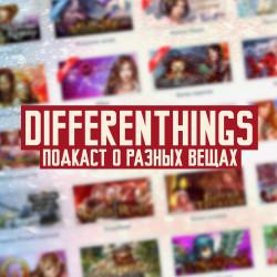 Выпуск 10: желанные переиздания, фильм по сериалу и наоборот, браузерные, мобильные и социальные игры