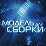 МДС-1996